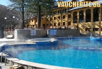 """Почивка за ДВАМА с минерална вода в Чифлика ! 2 нощувки със закуски от хотел """"Балкан"""""""