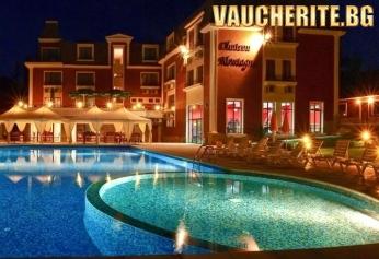 """Лято в Троян ! 3, 4 или 5 нощувки със закуска и вечеря или пълен пансион и ползване на басейн от хотел """"Шато Монтан"""""""