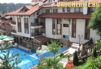 """Лятна почивка до Банско ! Нощувка със закуска и ползване на басейн от хотел """"Аквилон Резиденс"""" , с. Баня"""