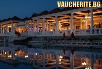 """7 нощувки на база All Inclusive със самолет и автобус  от хотел """"Club Tarhan Beach Hotel"""" , Дидим"""