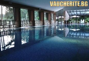 """Септемврийски празници от хотел """"Велина"""" , Велинград ! 3 нощувки със закуски за ДВАМА с ползване на СПА и минерални басейни"""