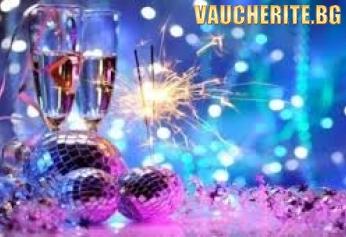 """Нова Година, Хотел """"Novotel Athenes"""" 4*, със собствен транспорт!"""