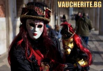 Карнавалът във Венеция - със самолет, обслужване на български език! Гарантирани цени и места!