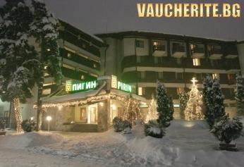 """На ски в Банско! 2 или 5 Нощувки със закуски, вечери, СПА + дневна лифт карта  от хотел """"Пирин"""""""