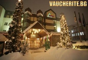 """На ски в Банско! Нощувка със закуска и вечеря, СПА + дневна лифт карта  от хотел """"Банско"""""""