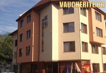 """Нощувка със закуска от хотел """"Орхидея"""" , Велинград"""