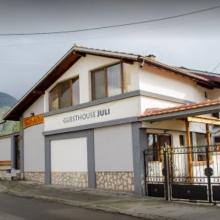 Къща за гости Джули, Сапарева Баня