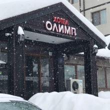 Олимп, Банско