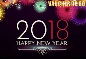 Нова Година от хотел Росица, Пампорово! 2 или 3 нощувки, закуски и вечери + Новогодишна вечеря