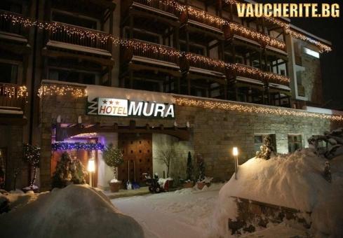 Коледа в Банско - 3 или 4 Нощувки със закуски + ползване на СПА от хотел Мура