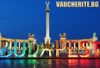 Нова Година в Будапеща!  Самолетна програма. 3 нощувки със закуски в Хотел 3*
