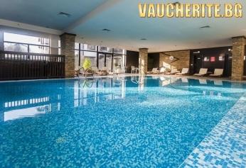 """All Inclusive, ползване на плувен басейн, парна баня и сауна от хотел """"Банско СПА и Холидейз"""""""