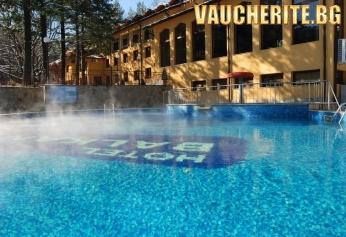 Нощувка със закуска + ползване на топъл външен минерален басейн, парна баня и сауна топъл външен минерален басейн от хотел Балкан, с. Чифлик