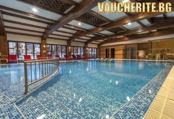 """Нощувка със закуска + ползване на басейн, фитнес и ски гардероб за собствено оборудване от хотел """"Лион"""", Банско"""