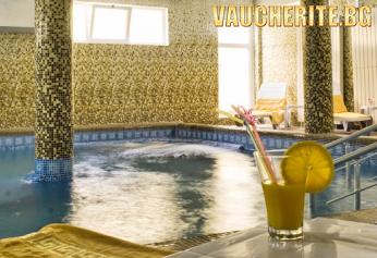 """Уикенд във Велинград! Нощувка със закуска и вечеря + ползване на минерален басейн, сауна и парна баня от хотел """"Холидей"""""""