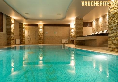 """All Inclusive + ползване наползване на вътрешен басейн, сауна, парна баня от хотел """"Грийн Ууд"""" , Разлог"""