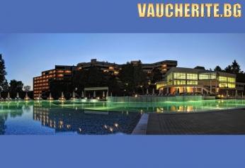 Пролетна ваканция в Хисаря! Нощувка със закуска или закуска и вечеря + ползване на басейн и СПА с минерална вода от хотел СПА Хисар