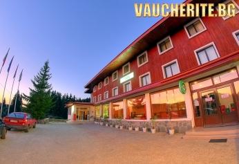Великден в Пампорово! 2 или 3 нощувки със закуски и вечери, една от които празнична + ползване на парна баня от хотел Зора