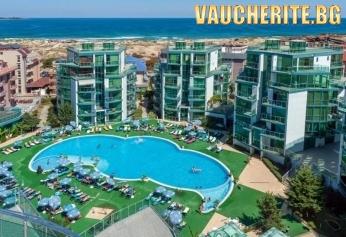 LAST MINUTE! На море в Приморско! Ultra All inclusive + ползване на външен басейн и БЕЗПЛАТНО ползване на чадъри и шезлонги на плажа от хотел Приморско дел Сол