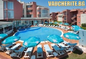 РАННИ ЗАПИСВАНИЯ! На море в  Царево! ALL INCLUSIVE+ ползване на външен басейн, чадъри и шезлонги край басейна и чадъри на плажа от хотел Арапя дел Сол