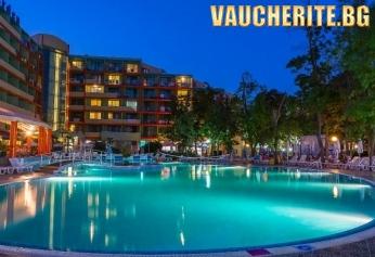 На море в Слънчев бряг! All inclusive Premium + ползване на външен басейн, чадъри и шезлонги край басейна от МПМ хотел Калина Гардън
