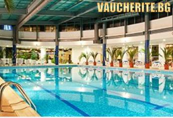 """СПА почивка в Боровец! Нощувка на база All Inclusive Light +ползване на закрит басейн от луксозния хотел """"Рила Боровец"""""""