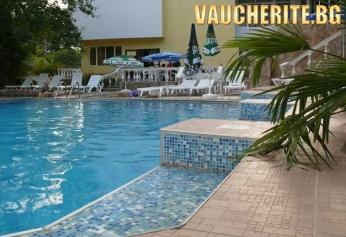 Почивка в Огняново! Нощувка + ползване на басейн от хотел ''Елис''
