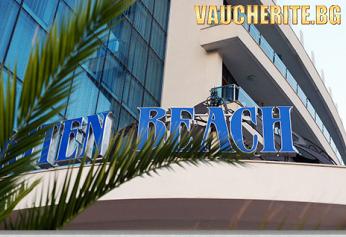 На море в Китен! All Inclusive + ползване на открит и закрит басейн от хотел Китен Бийч