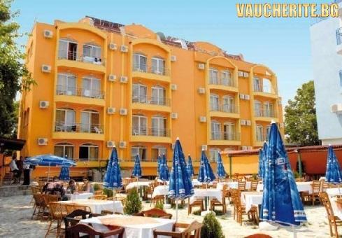 На море в Приморско! Нощувка със закуска, обяд и вечеря  от хотел Конкордия Плаза 2, на 100м. от плажа