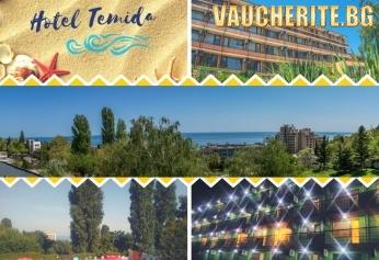 Нощувка със закуска, вечеря и напитки + ползване на паркинг, басейн и шезлонг и чадър край басейна само на 200 метра от брега на морето от хотел Темида