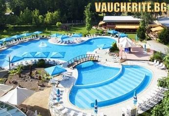 Нощувка на база All Inclusive + ползване на външен басейн, шезлонги и чадъри от Хотелски Комплекс Магнолиите