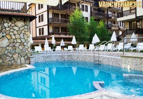 ТОП оферта в Банско! Закуска, вечеря и напитки по време на храненията + външен басейн, ползване на сауна и парна баня от хотел Мария-Антоанета Резиденс