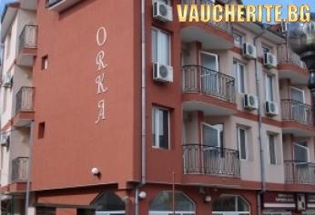 Лято в Созопол! Нощувка за двама, трима, четирима или петима от хотел Орка, на 100м от плажа