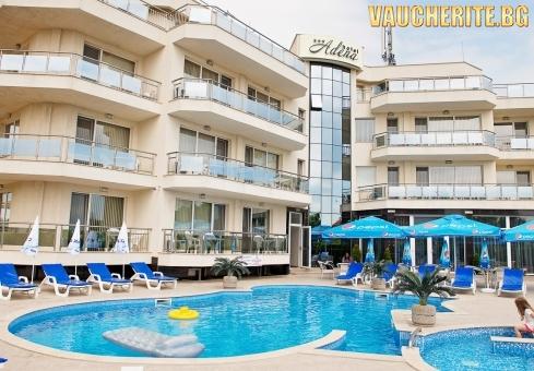 Лято в Черноморец! Нощувка + ползване на басейн, чадър, шезлонг, паркинг, детски кът от хотел Адена