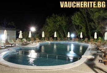 """22-ри Септември в Кюстендил ! 1, 2, 3 или 4 нощувки със закуски и вечери + ползване на външен минерален басейн от """"Парк Хотел Кюстендил"""""""