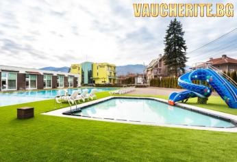 Септемврийски празници в Долна баня! 2 или 3 нощувки + ползване на външен плувен басейн, акватоничен басейн и минерална вода от Къща за гости Европа