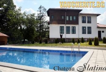Септемврийски празници във Вършец! 2 или 3 нощувки със закуски и вечери + ползване на басейн и фитнес от хотел Шато Слатина
