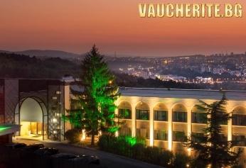 Нова Година от Хотел Света Гора, Велико Търново! 2, 3 или 4 нощувки със закуски,вечери, Празнично меню и празнична програма от комплекс Света гора