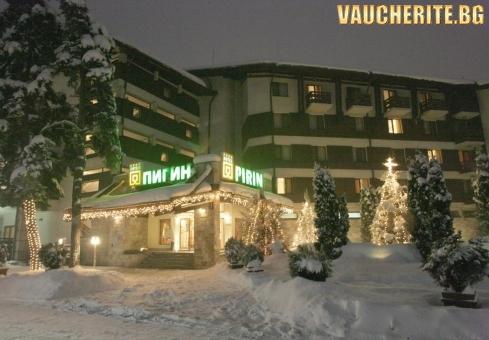 """Коледа в Банско! 3 или 4 нощувки със закуски и вечери + ползване на вътрешен басейн, сауна и фитнес от хотел """"Пирин"""""""