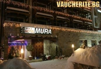 Коледа в хотел ''Мура'', Банско! 3 или 4 нощувки със закуски и вечери + ползване на джакузи, сауна и парна баня