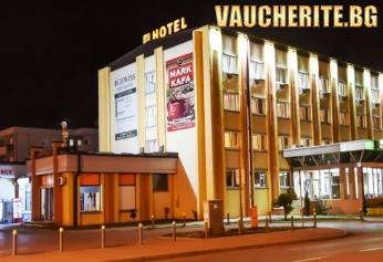 Нова Година в Пожега, Сърбия! 3 нощувки със закуски, вечеря и 2 празнични вечери с жива музика и неограничени местни напитки от хотел Pozega 3*