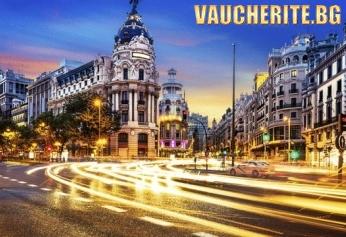 РАННИ ЗАПИСВАНИЯ! Нова Година в Мадрид! 3 нощувки със закуски в хотел Weare Chamartin 4* + самолетен билет, трансфер и водач + Панорамна обиколка на Мадрид с екскурзовод