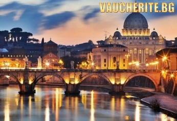 Нова Година в Рим! 5 нощувки със закуски от веригата Raeli hotels 4* + самолетни билети, трансфер и представител + Панорамна обиколка на Рим с екскурзовод на български език