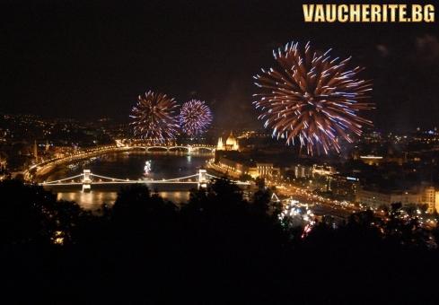 Нова Година в Будапеща! 3 нощувки със закуски + организиран транспорт и водач + Панорамна автобусна обиколка на Будапеща с местен екскурзовод