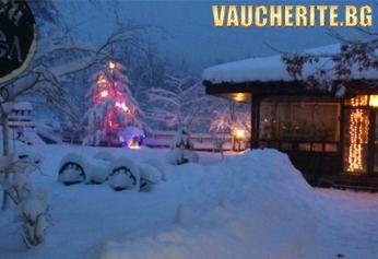 Коледа от хотел Фенерите, с. Боженци! 3 или 4 нощувки със закуски и Коледна вечеря + ползване на сауна или парна баня