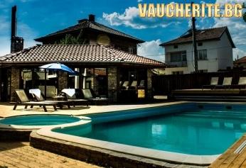Нощувка със закуска и вечеря + ползване на закрит външен басейн и външно джакузи от хотел Биг Хаус, Огняново