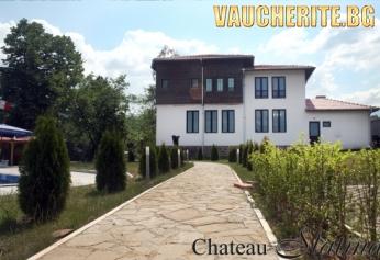 Ваканция във Вършец! 2 или 3 нощувки със закуски и вечери + ползване на басейн и фитнес от хотел Шато Слатина