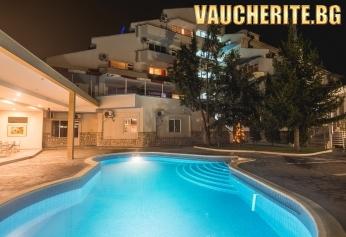 """Нощувка със закуска и  вечеря + ползване на открит минерален басейн с топла вода от хотел """"Маркита"""", Велинград"""