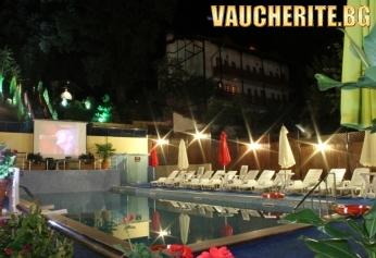 3-ти март в с. Баня, до Банско! 3 нощувки със закуски + ползване на открит и закрит басейн с минерална вода, сауна и парна баня от хотел Аквилон Резиденс