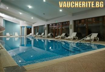 Нощувка със закуска и вечеря + ползване на вътрешен отопляем басейн, сауна, парна баня, турска баня и фитнес от хотел Панорама Ризорт, Банско